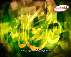 جدیدترین کلیپ عید مبعث ❤