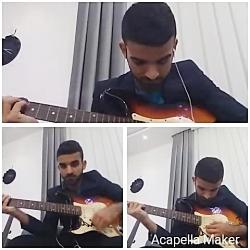 آهنگ زدن خواننده گیتار...
