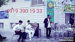 گروه موسیقی سنتی و مولو...