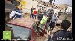 گزارش شماره دو کمک رسانی به مناطق سیل زده