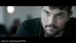 موزیک ویدیو محسن چاوشی '' حلالم کن''