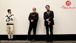 اکران مردمی فیلم سینمایی ژن خوک در پردیس سینمایی گلشن