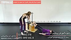 ترفندهای کوچک کردن شکم- تمرین با پله