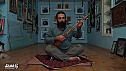 تنبورنوازی و آوازخوانی فرشاد حقیقی در پروژهٔ «الف» در ترکیه