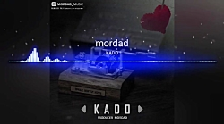مرداد - کادو