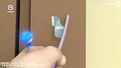 کارتون انیمیشن مهندسین...