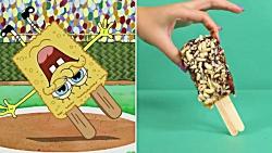 کارتون باب اسفنج - کیک بستنی درست کردن ❤