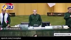 نمایندگان مجلس لباس سپ...