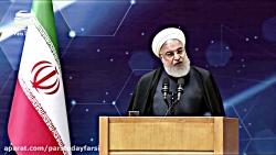 روحانی: آمریکا قادر به ...