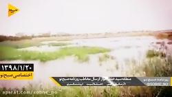 امروز سید خلف اهواز