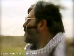 لحظاتی قبل از شهادت شهید سید مرتضی آوینی