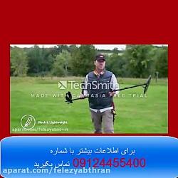 نمایندگی فلزیاب تهران -اصفهان09198001306