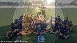 باشگاه شاهین کرمان