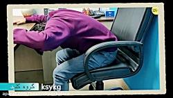 روانشناسی مثبت در محیط کار