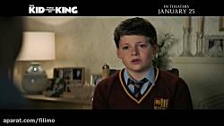 آنونس فیلم سینمایی «کودکی که پادشاه خواهد شد»