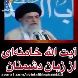 SyedAliKhamenei12