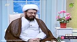 سمت خدا - حجت الاسلام والمسلمین عالی - یاد مرگ