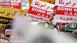 راهپیمایی مردم بیرجند در حمایت از سپاه پاسدارن و محکومیت اقدام آمریکا