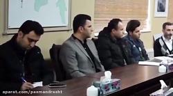 جلسه فوق العاده معاون خ...
