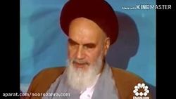 امام خمینی (ره): از هیچ کس نترسید الّا خدا.
