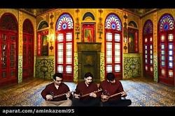 Amin Kazemi امین کاظمی