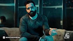 Mehdi Tarokh - Havaei's Teaser ( مهدی تارخ - تیزر هوایی )