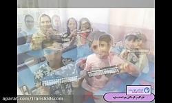 iranskidscom
