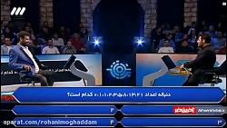 مشکوک شدن محمدرضا گلزا...