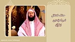 حذف فضائل امیرالمؤمنین علیه السلام از قرآن