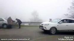گردشگری و ایرانگردی Hyper...
