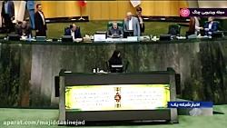 اخبار نیمروزی - بررسی ح...