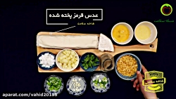 آموزش آشپزی پای تره و س...