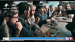 سریال تلویزیونی نون خ ق...
