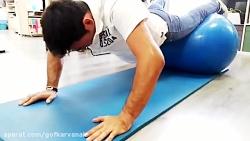 درمان مشکلات حرکتی با کاردرمانی،09120452406،کاردرمانی در منزل،کاردرمانگر منزل