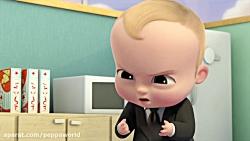 کارتون بچه رئیس قسمت چه...