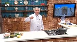 آموزش آشپزی خورشت کرای...