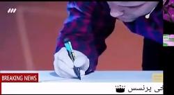 هفتمین اجرای قسمت 23 عصر جدید - رضا ازوجی
