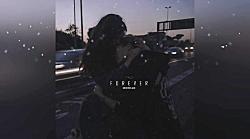 مرداد - فورإور (forever)