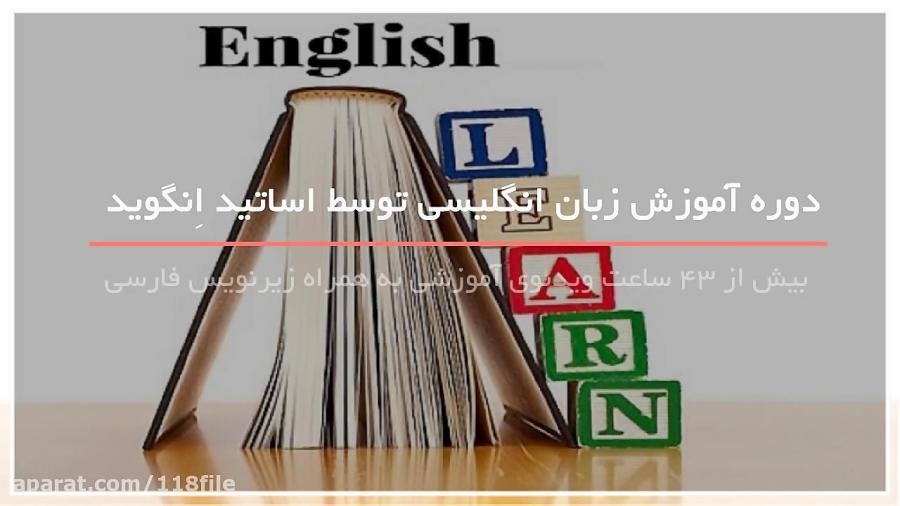 10 روش کاربردی برای یادگیری زبان انگلیسی