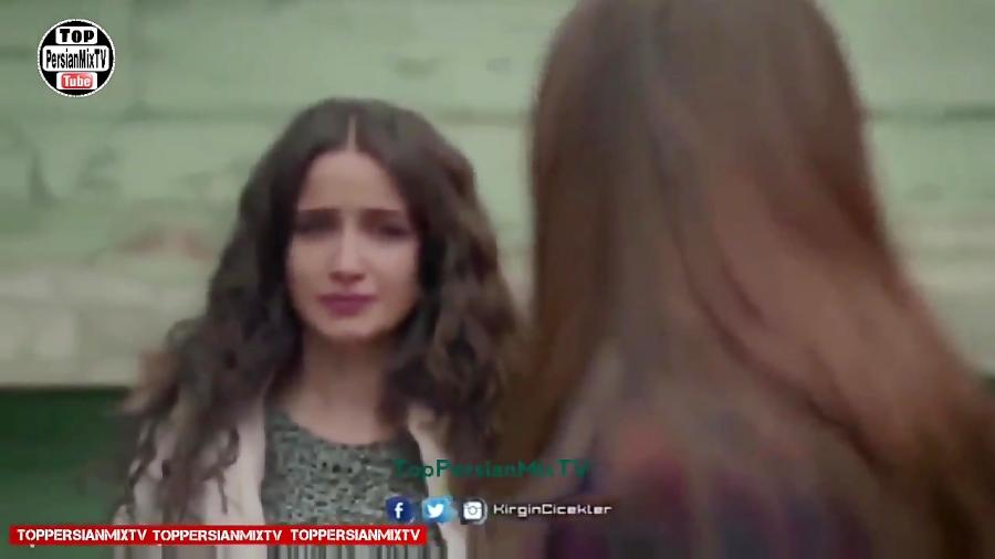 ❤️ میکس عاشقانه احساسی سریال ترکی غنچه های زخمی با آهنگ غمگین ❤️