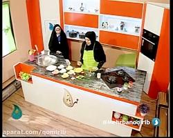 آشپزی: نان ارده - برنامه...