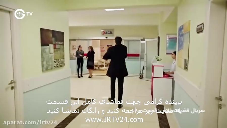 سریال فضیلت خانم دوبله فارسی قسمت 120 Fazilat Khanoom Part