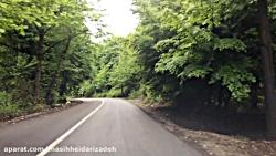 گردشگری: طبیعت زیبای اس...
