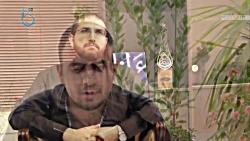 مستند هولوکاست سعودی