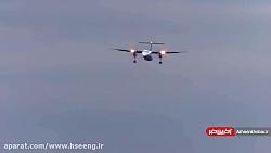 چالش های فرود هواپیمای ...