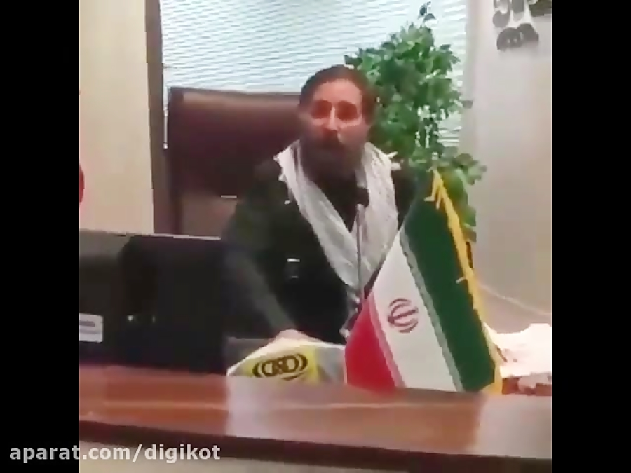 رجز خوانی رئیس شورای شهر خرم آباد به زبان انگلیسی برای ترامپ و جنجال مادر شهید