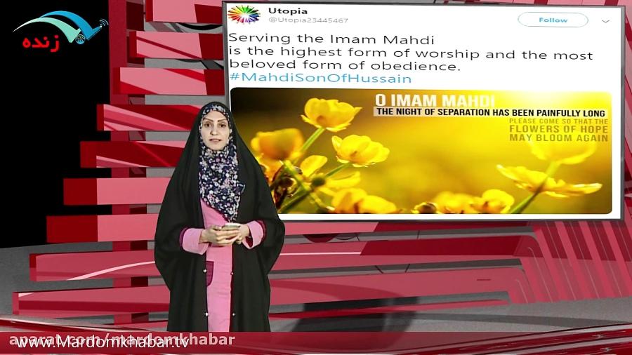 جشن میلاد حضرت علی اکبر (ع) در بین توییتری ها با هشتگ#روز_جوان
