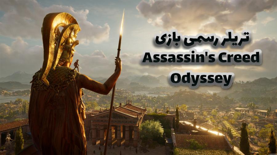 تریلر دوم Assassin's Creed Odyssey HD