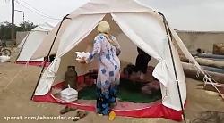 اخرین وضعیت روستای سبح...