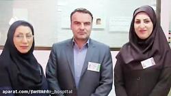 بیمارستان پاستورنو مشه...